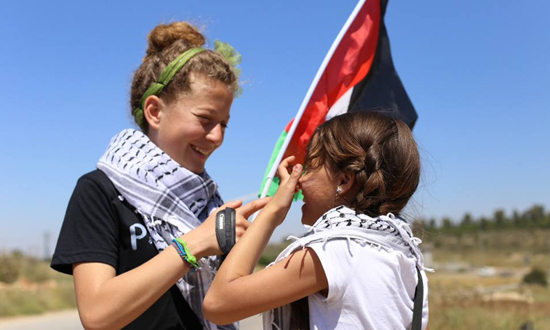 Ahed Tamimi—Activist and Civil Rights Advocate